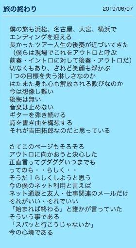 takuro-0.jpg